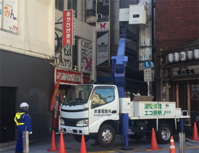 京葉電建(株)