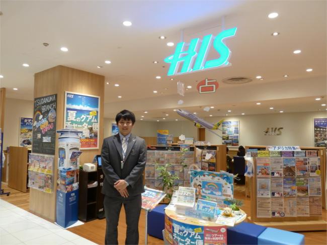 (株)エイチ・アイ・エス津田沼パルコ店