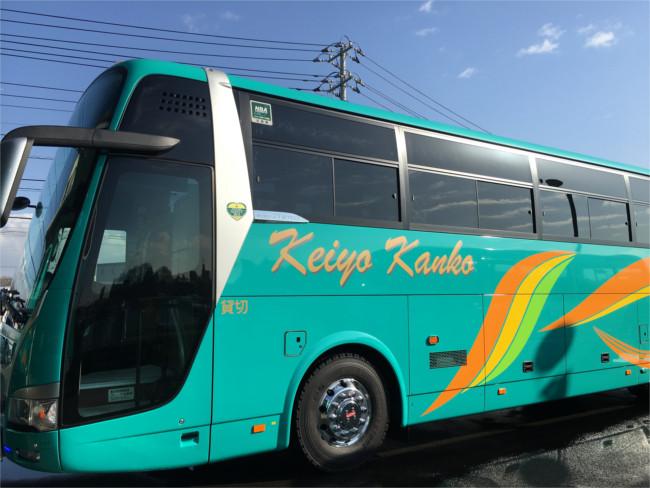 京葉観光バス(株)