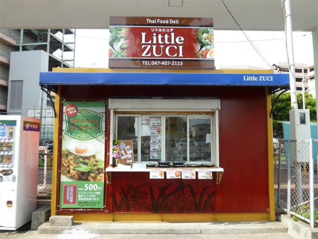 Little ZUCI(リトルシュチ)
