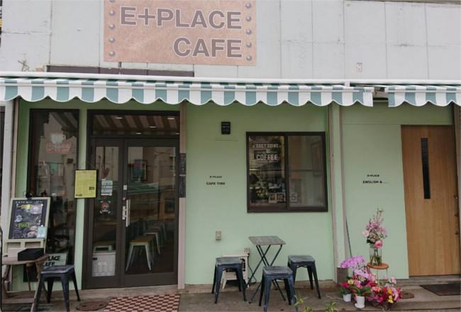 株式会社E-PLACE