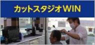 ビューティースマイル(株式会社ジャック商品部)
